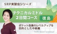 1011217210808
